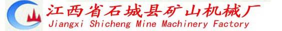 振动筛|高频筛|高频振动筛|圆振筛|脱水筛|江西省石城县矿山机械厂